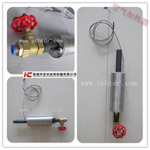 集成电路触发器,高反压可控硅等组成测温,调节,控制系统,保证空气加热