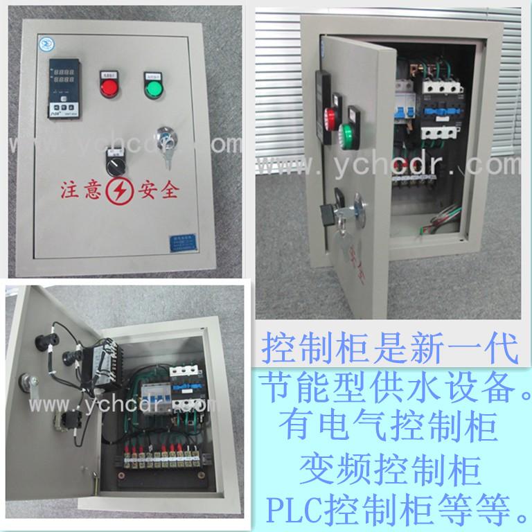 温度控制柜,温度控制箱--电加热管|电热丝|电炉丝|远